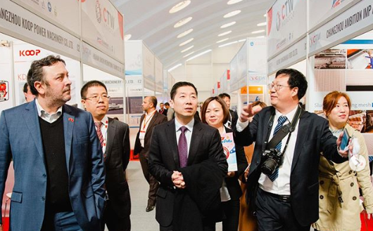 China Trade Week Concludes 3rd 'Morocco Fair' in Casablanca